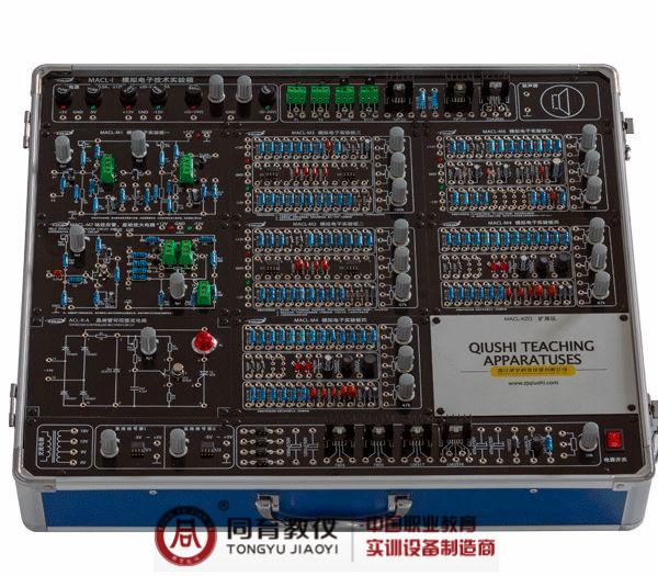 太仓TYCL-I 模拟电子技术实验箱
