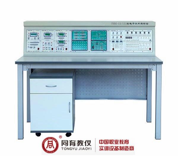 北京TYDZ-II/III型电子技术实验台