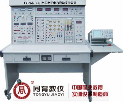 太仓TYDGD-1B电工电子电力拖动实验装置