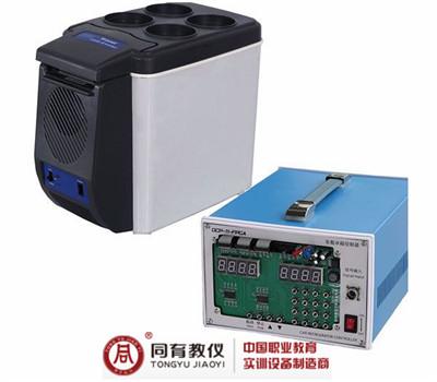 太仓TYCX-5车载冰箱/车载冰箱控制器模型