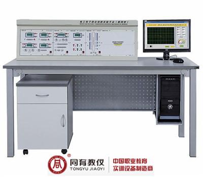 TYCX-DG型电工电子综合应用实验平台