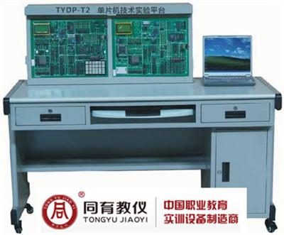 TYDP-T2 单片机技术实验平台