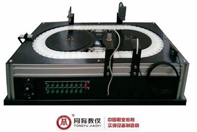TYKJ-A型环形带测控实验装置