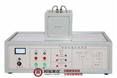 TYWD-1型温度控制实验装置