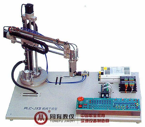3,步进电机训练 4,各种传感器及编码器实验 5,机械手控制训练 6,一维