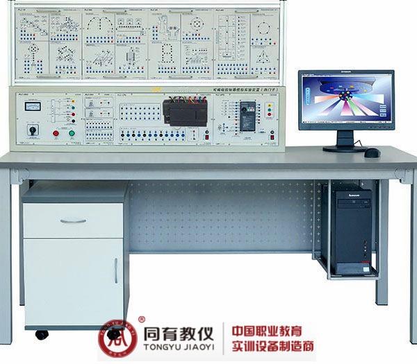TYPLC-SMZ网络型可编程控制器实验装置(西门子)