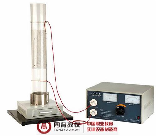 TYDC-JDCC静电除尘实验仪装置