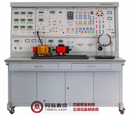TYDJKZ-1控制电机实验台