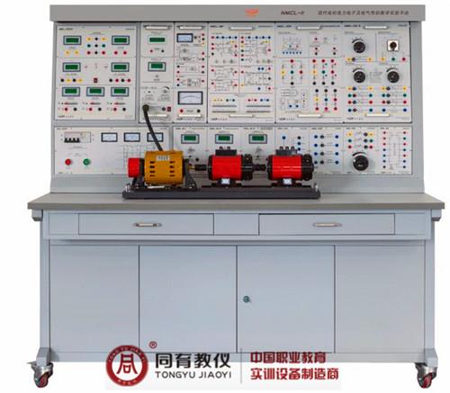 TY-DJ1/2电机系统教学实验台