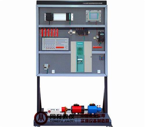 TYTS-3工业全数字直流调速系统实验装置