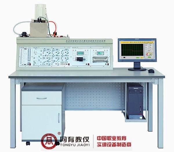 TYZK-211III 新一代自动控制理论及计算机控制技术实验装置