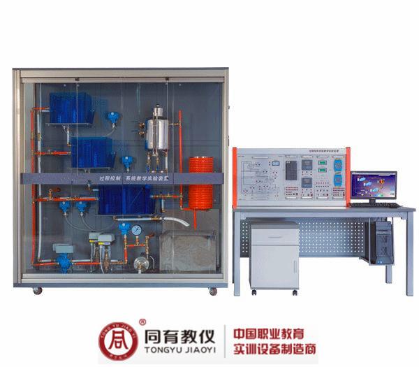 TYGK-219现场总线过程控制实验装置