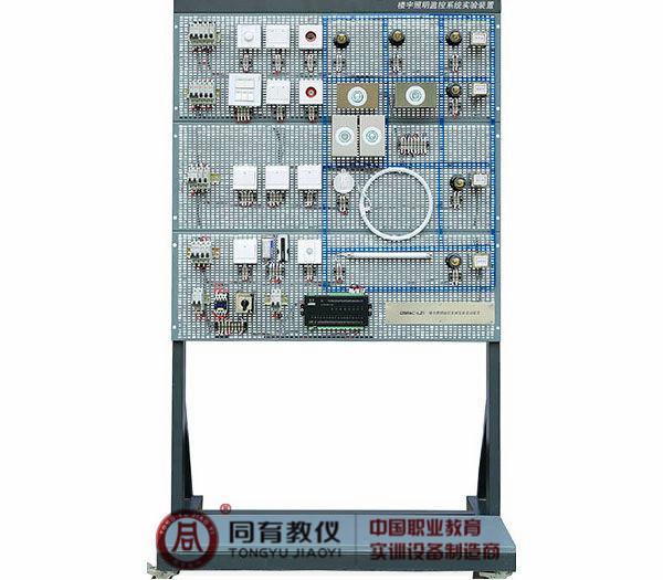 TYBAC-LZ1楼宇照明系统实验装置(LON总线)