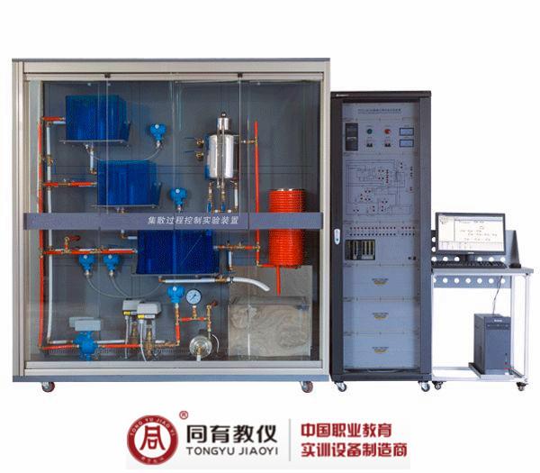 TYGK-220 DCS集散过程控制系统教学实验装置