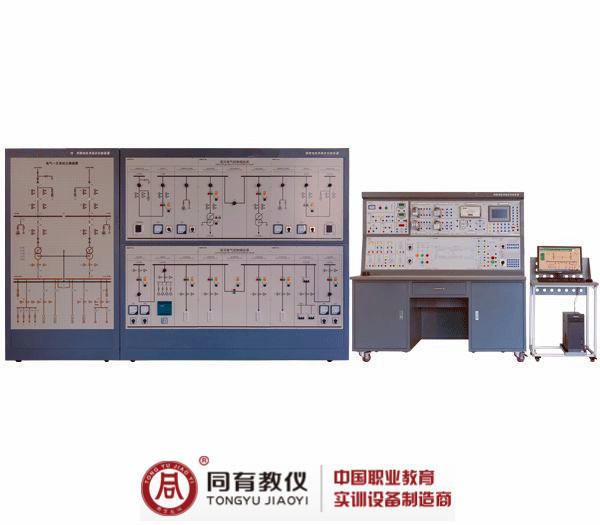 TYGPD-1供配电技术综合实验装置