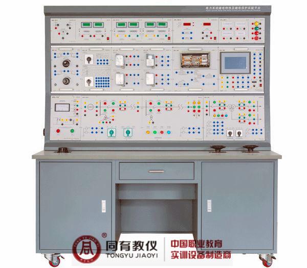 TYDLJD-II电力系统继电特性及继电保护实验装置