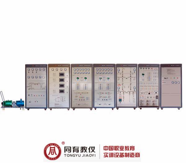 TYDLY-1电力系统全过程运控实验平台