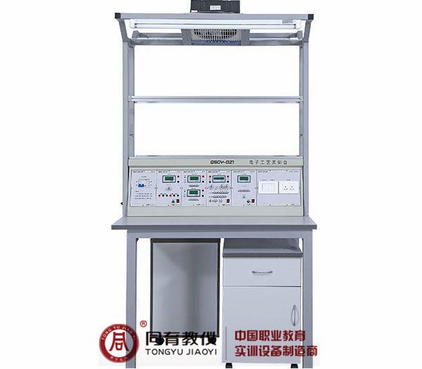 TYGY-DZ型 电子工艺实训台