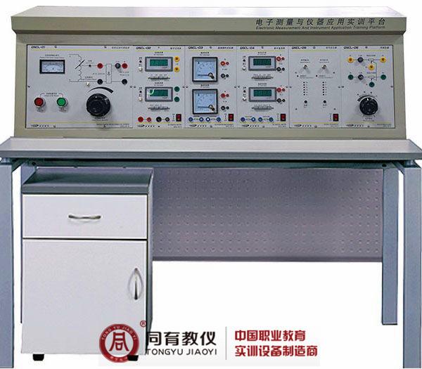 TYCL-1电子产品调试及检测实训平台