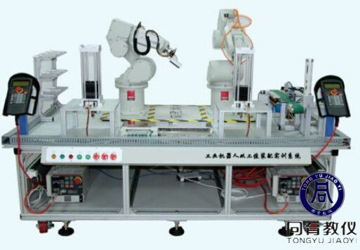 TYIRB-4型 工业机器人双工位装配实训系统