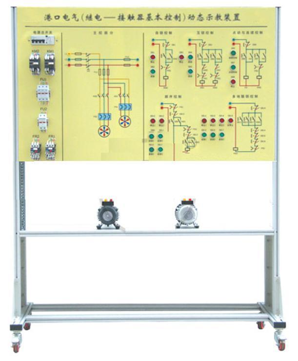 【上海同育】TYGKSJ-3型 港口电气(三相异步电机制动控制)动态示教装置