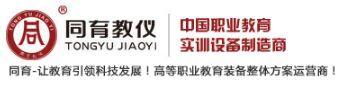 【上海同育】TYGKSJ-4型 港口电气(三相异步电机调速控制)动态示教装置