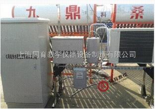 TY-FL34  太阳能热水系统能效等级检测仪