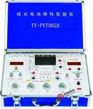 TY-PVT002A/B型  硅光电池光伏特性综合实验仪