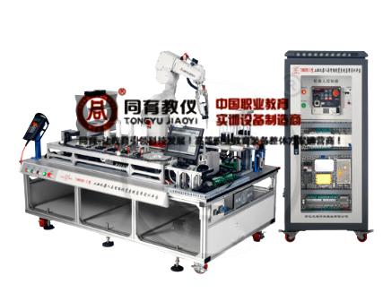 TYMRB-1型工业机器人与智能视觉系统应用实训平台