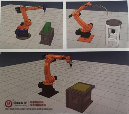 工业机器人虚拟仿真实训室