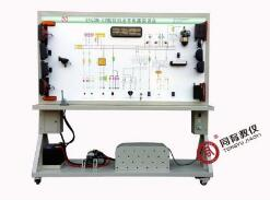 TYQC-DQ-42 拖拉机整机电器实训台