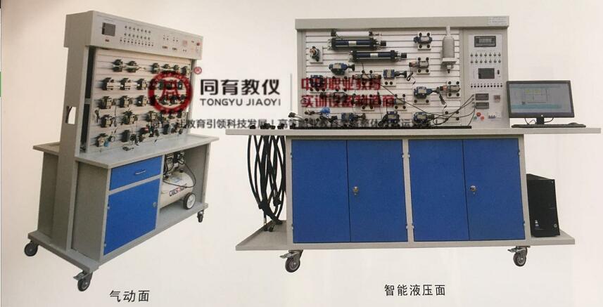 TYYQ-B型智能液压气动综合实验台