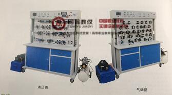TYYQ-C型工业液压气动综合实验台(液)
