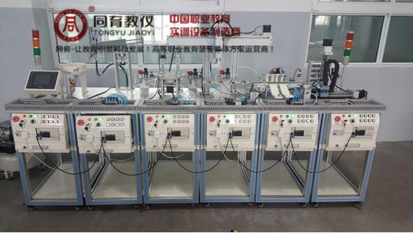 TYMPS-06六站模块化柔性自动化生产实训系统