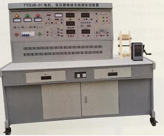 TYDJB-02  电力系统微机变压器保护实训考核装置