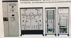 TYZD-04  变电站综合自动化实训系统装置