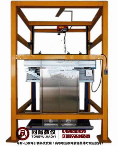 TY-28DT电梯门机构安装与调试实训考核装置