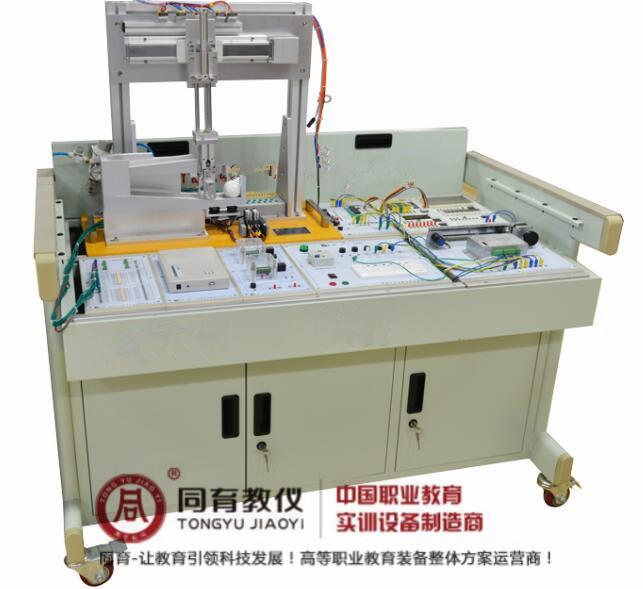 TY-236型 单片机控制功能实训考核装置