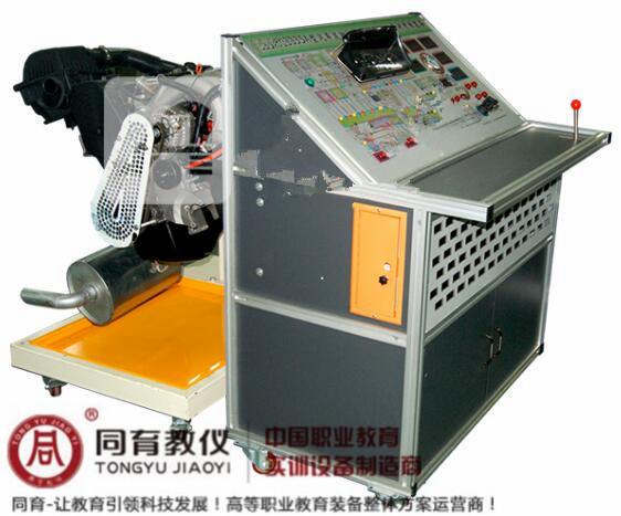 TY-635A型汽车发动机拆装运行检测实训考核装备