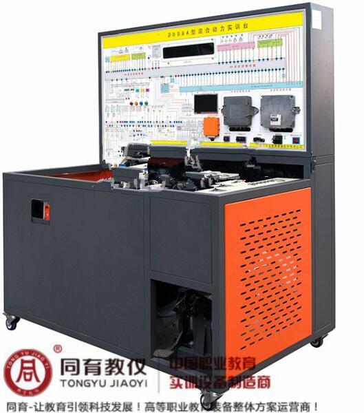 TY-608A型汽车油电混合动力系统维修与调试实训考核装备