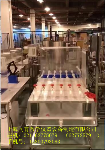 TYLXB017Ⅱ数字型离心泵综合实验台