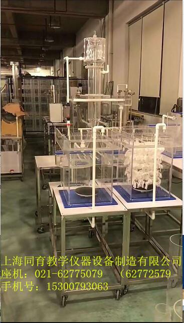 TYCZ101  综合式中央空调实验装置