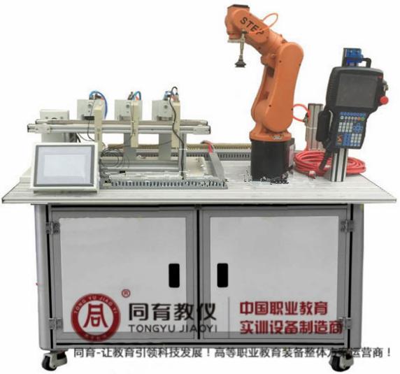 TYAI-3   机器人自动分拣系统实训装置
