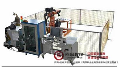 TYRHJ-2  机器人焊接工作站实训系统