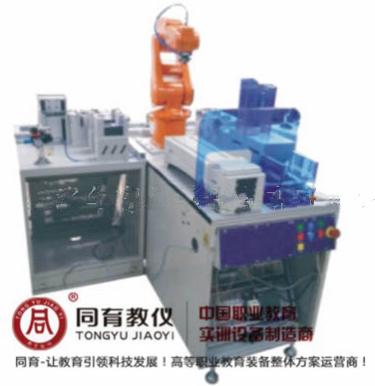 TYRGZ-3  工业机器人工作站安装与调试实训平台