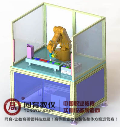 TYRGZ-4  机器人搬运码垛工作站