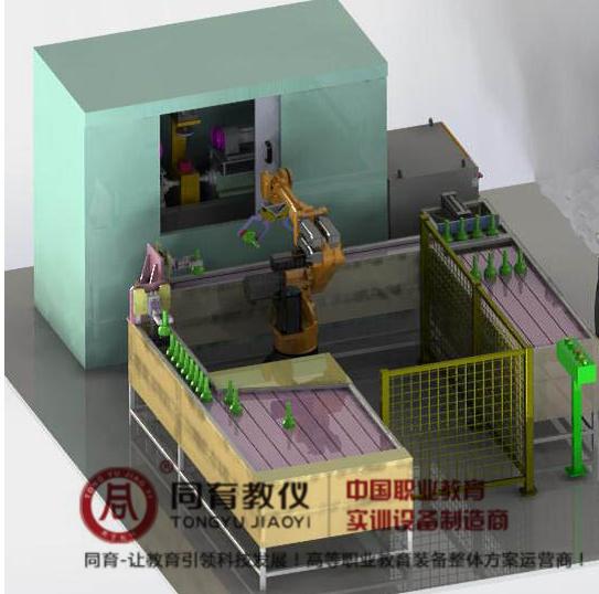 TY980C  加工中心上下料机器人工作站实训装置
