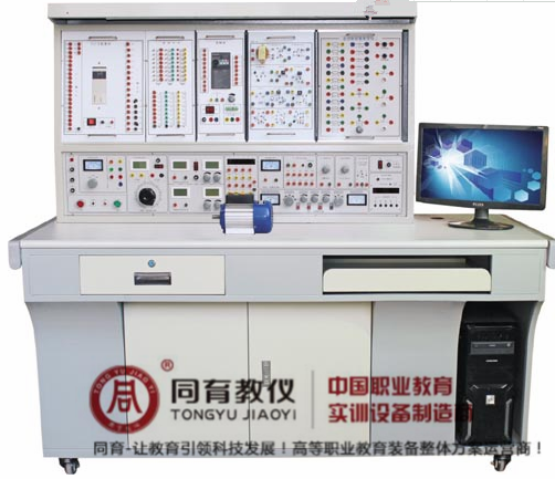 TYK-870C  高级电工技术实训考核装置