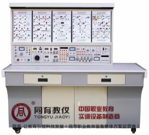 TYK-870D 电子技术综合实训考核装置