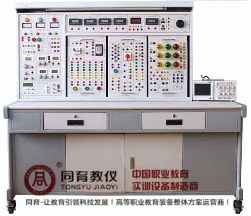 TYK-880C型  高性能电工电子电力拖动技术实训考核装置